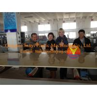 Cheap China Only Professional Supplier of PVC Foam Board Machine wholesale