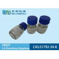 Cheap CAS 51792-34-8 Printed Circuit Board Chemicals DMOT 3,4-diMethoxy thiophene wholesale