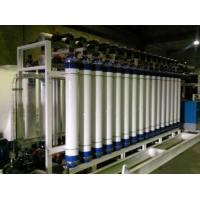Buy cheap water reuse system from wholesalers