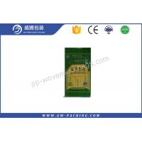 Cheap Recycled Laminated PP Woven Sack Bags 25 KG For Corn Seed Wheat Flour Packing wholesale