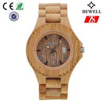 Cheap Old Annatto Wooden Wrist Watch With Japan Quartz Movement , ROHS FSC Standard wholesale