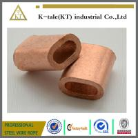 Buy cheap DIN3093 Oval copper sleeves from wholesalers