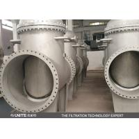Buy cheap 20m3 per hour basket strainer filter for pipeline filtration from wholesalers