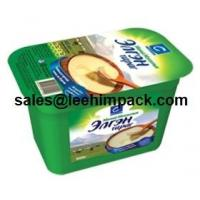 Buy cheap 800ml plastic rectangular tubes for food, snack, dairy from wholesalers