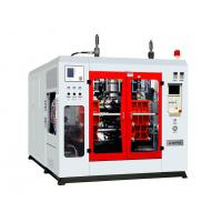 Cheap Toggle clamping system Extrusion Blow Molding Machine with view strip and fast cycle MP70DF wholesale