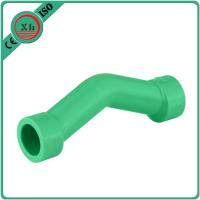 China Practical PPR Plastic Fittings Bypass Bend , Short Radius Inspection Bend Pipes on sale