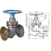China Cast Steel globe valve flange type DN125 PN40 For Oil Steam And Gas on sale