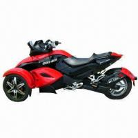 Buy cheap Trike Bike, 250cc, Scooter/Chopper, Motorbike, New Three-wheel Motorcycle from wholesalers