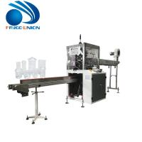 Cheap Low Noise Plastic Pet Bottle Cutting Machine For Candy , Beverage Can , Wine Cups wholesale
