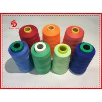 Cheap High Tenacity Spun Polyester Sewing Thread , Polyester Thread For Sewing Machine wholesale