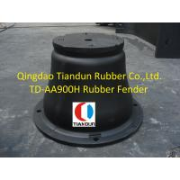 Cheap Fixed Rubber Dock Fenders Conical Body Shape 900H PIANC2002 wholesale