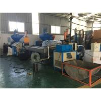 Buy cheap Material Wastes Plastic Granulator Machine 150 - 200kg/h Capacity Energy Saving from wholesalers