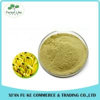 Food Ingredients Nutrition Enhancers Fruit Extract Banana Extract Powder