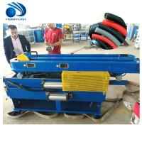 Cheap CE Water Cooling Plastic Extruder Machine For PP PE PVC Corrugated Pipe wholesale