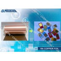 Cheap Extra - Fine Low Profile Thermal Conductive Copper Foil Roll For PCB Processing wholesale