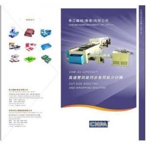 China A4 sheeter/A4 paper cutter/A4 paper sheeting machine/A4 paper converting machine on sale