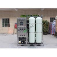 Buy cheap Automatic Control Brackish Water Treatment Plant 1000 Litre Per Hour FRP from wholesalers