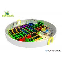Buy cheap Soft Indoor Trampoline Park Jumping Pad For Commmercial Play Center from wholesalers