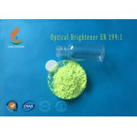 Cheap ER-II Optical Whitening Agent , Optical Brightener For Cotton HS CODE 32042000 wholesale