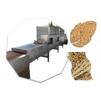 Cheap Low Price 30KW Power Soybean Saveing Cost Microwave Drying Machinery wholesale