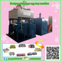 small paper egg tray machine/paper egg box making machine price-whatsapp:0086-15153504975