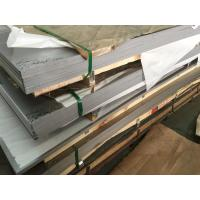 Cheap EN 1.4021 Stainless Steel , DIN X20Cr13 Martensitic Cold Rolled Annealed Stainless Steel wholesale