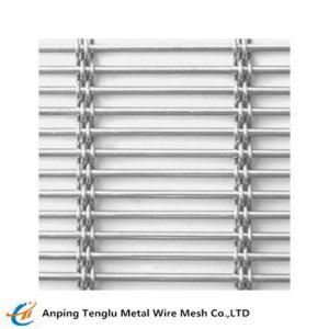 Cheap Stainless Steel Decorative Mesh Warp Bar Diameter: 1.5mm wholesale