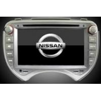 Cheap Car GPS DVD for Nissan March Hte53 wholesale