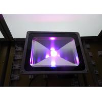 Buy cheap Security Portable Outdoor Led Floodlight COB 20000 LM 30 Voltage from wholesalers