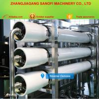Cheap pure water treatment, water filters, water cleaning system, Pure water filtration wholesale