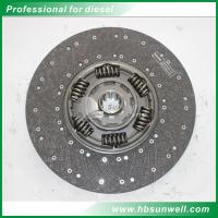 Cheap Brand new Auto truck parts Clutch Disc 1601130-H0202 for Dongfeng Truck wholesale