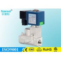 China 1 Inch High Pressure Solenoid Valve Pilot Piston Structure For Compressed Air on sale