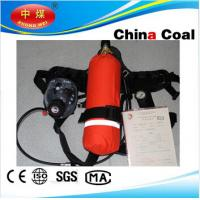 Cheap 2015 hot selling self-contained air breathing apparatus wholesale