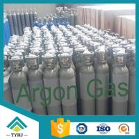 Cheap 99.999% High Quality Argon Laser Gas for ophthalmology wholesale