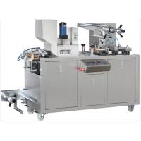 Cheap Mini Series Blister Packing Machine For Foodstuff , Medicine , Electronics wholesale