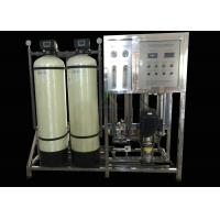 Cheap 1TPH RO Water Treatment System / Ultra Water Purification Equipment 1 Year Warranty wholesale