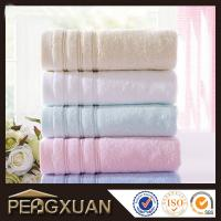 Cheap 100% cotton white hotel hand towels 21s/2 embroidery and jacquard towels for sale PX-FT3 wholesale