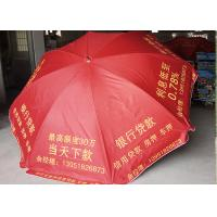 Cheap Adjustable Pole Outdoor Sun Umbrellas Custom Promotional Umbrella wholesale