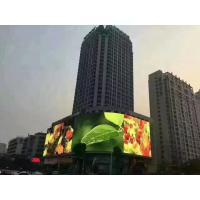 Cheap P10 IP65 5000 - 9500K Iron Advertising Outdoor Full Color Video Curved Led Display Walls wholesale