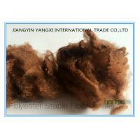 Cheap 1.5 D X 38MM Dyed Brown Spinning Fiber , Anti Pilling Low Melt Polyester Fiber  wholesale