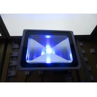 Buy cheap Residential 50W Outdoor LED Flood Light High CRI Waterproof IP 65 from wholesalers