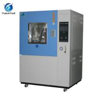 Buy cheap Simulated solar panel sand and dust resistance test chamber YSDT-1000 from wholesalers