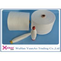 100% Polyester Yarn Manufacturing Process Dyed Spun Yarns Wholesale High Tenacity