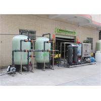 China High Speed Brackish Water Treatment Plant For Industrial Water 3000L Per Hour on sale