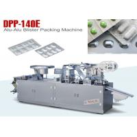 Cheap High packing standard pharmaceutical packaging equipment small automatic alu alu blister packaging machine wholesale
