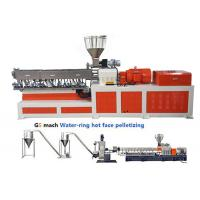 Cheap PP Caco3 Water Ring Pelletizing Double Screw Extruder  200 - 300 kg/h wholesale