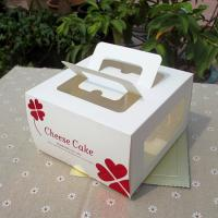Cheap Cheese Cake Box Paper Box Packaging White Card Paper Case for Snack Container wholesale