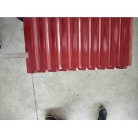 Buy cheap Zinc Coating Corrugated Steel Roof Sheets Building Material 50-180g/M2 from wholesalers