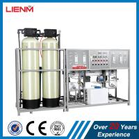Cheap RO water purifier water treatment with softener, reverse osmosis, Satiness steel, glass fiber, 500L-20000L wholesale