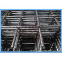 Buy cheap AS 4671 Carbon Steel Welded Wire Mesh Screen , Reinforcing Wire Mesh For from wholesalers